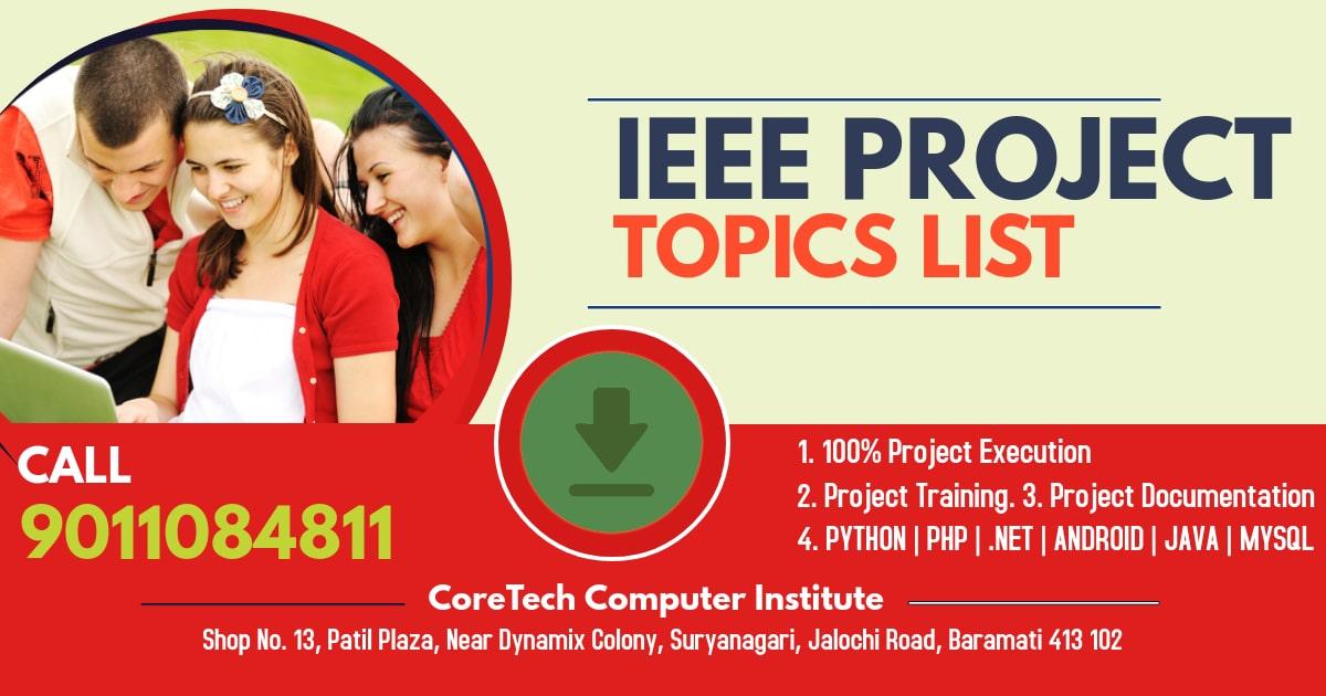 IEEE Project Topics List